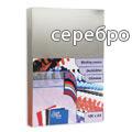 Обложки для переплета картонные Profioffice серебристые, А4, 250 г/кв.м, 100шт, 49101