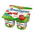 Йогурт Эрмигурт Легкий, 0.3%, 4х115г