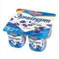 Йогурт Эрмигурт Молочный, 3.2%, 4х115г