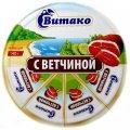 Сыр плавленый Витако, 50%, 140г