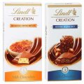 Шоколад Lindt Creation, 100г