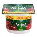 Йогурт Активиа Вишня 3,5%, 125г.