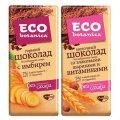 Шоколад Eco-Botanica Eco botanica, 90г
