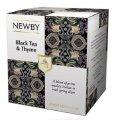 Черный чай с чабрецом в картонных пачках 1/100г