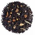 Масала чай в пакетах 1/250г