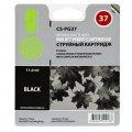 ����. �����. Cactus ��� Canon PG-37/2145B005/2145B003 (black)