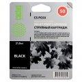 Совм. картр. Cactus для Canon PG-50/0616B001/0616B025 (black)