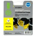 Совм. картр. Cactus для HP CD974A (yellow) №920XL