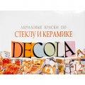 Краска акриловая по стеклу и керамике Невская Палитра Декола 12шт х 20мл