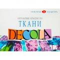 Краска акриловая по ткани Невская Палитра Декола
