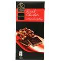 Шоколад Fine Food Finestro темный с пралине, 150г