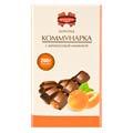 Шоколад Коммунарка горький с апельсиновым соком, 200г