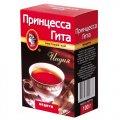Чай Принцесса Гита Медиум листовой, черный