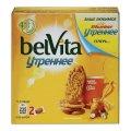 Печенье Юбилейное Bel Vita, 100г