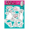 Наклейки декоративные Арт Дизайн для холодильника Белый кот, многоразовые, водостойкие