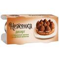 Десерт Неженка творожный крем, с кофеным ароматом, 150г