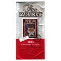 Coffee Paradise Эспрессо Классик, 1000г, кофе зерно, пачка