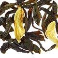 Чай Althaus Jasmine Ting Yuan, зеленый, листовой, 250 г