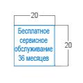 Квадратный штамп 20мм