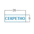 Прямоугольный штамп 26х9мм