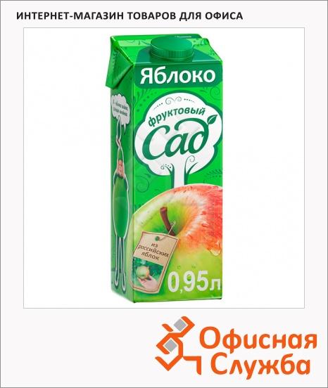 фото: Сок Фруктовый Сад яблоко 950мл
