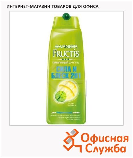 фото: Шампунь Fructis Сила и блеск 2в1 с экстрактом грейпфрута, 400мл