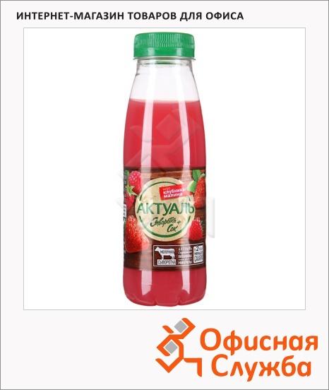 фото: Молочносоковый напиток Актуаль на сыворотке клубника-малина 310г
