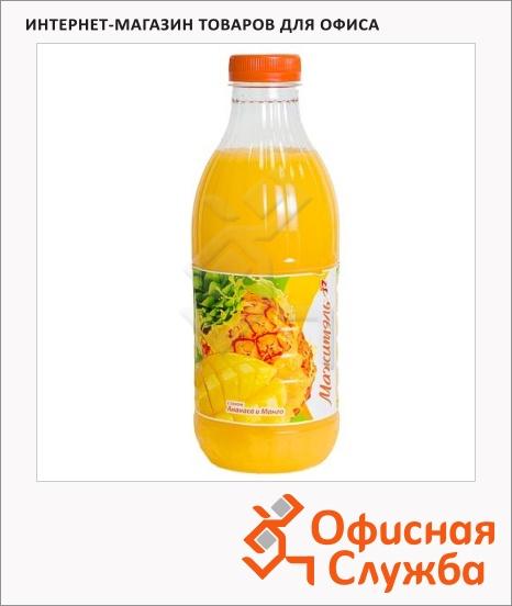 фото: Молочносоковый напиток Мажитэль ананас-манго 950г