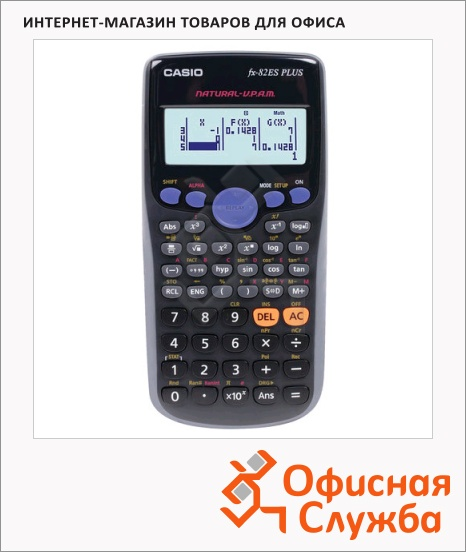 фото: Калькулятор инженерный Casio FX82ES Plus черный 10+2 разрядов