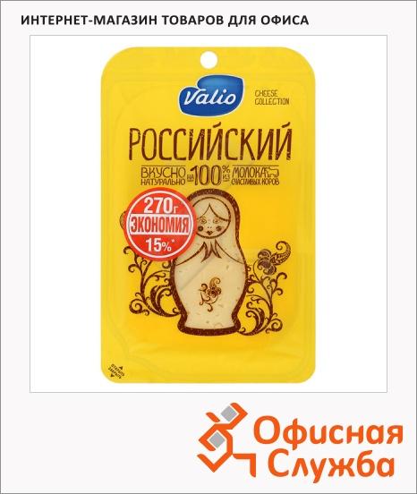 фото: Сыр в нарезке Valio Российский 50% 270г