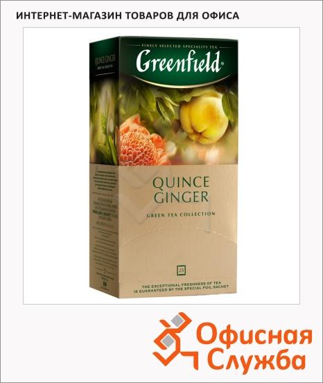 фото: Чай Greenfield Quince Ginger (Квинс Джинджер) зеленый, 25 пакетиков