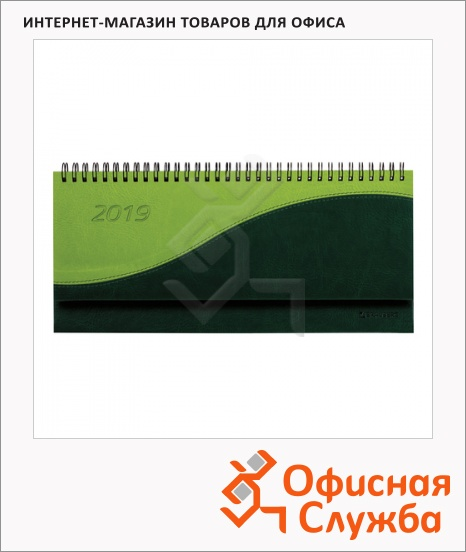 фото: Планинг датированный Brauberg Bond зелено-салатовый 14х30.5см, искусственная кожа