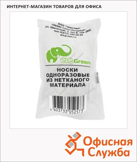 фото: Носки одноразовые Elegreen р. L спанбонд, белые, 50 пар, ундивидуальная упаковка