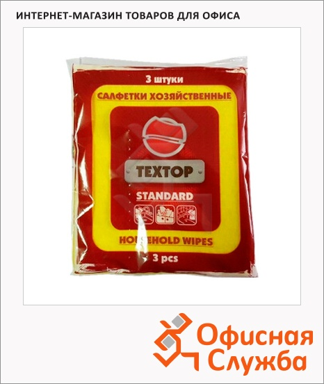 фото: Салфетка хозяйственная Textop Standard универсальная 30х35см, вискоза, 3шт/уп