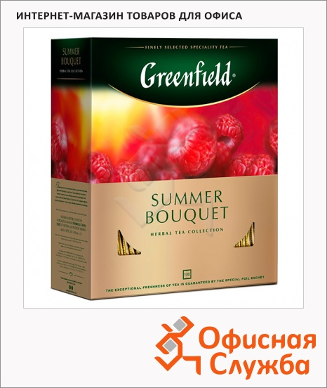 фото: Чай Greenfield Summer Bouquet (Самма Букет) травяной, 100 пакетиков
