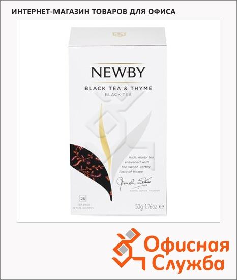 фото: Чай Newby Thyme (Чабрец) черный, 25 пакетиков