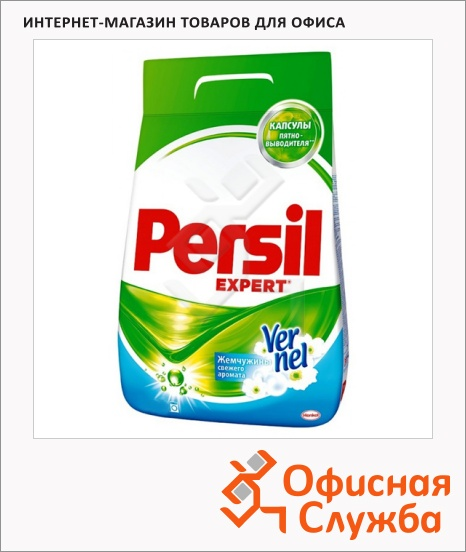 фото: Стиральный порошок Persil Expert 6кг свежесть от Vernel, автомат