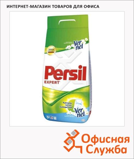 фото: Стиральный порошок Persil Expert 9кг свежесть от Vernel, автомат