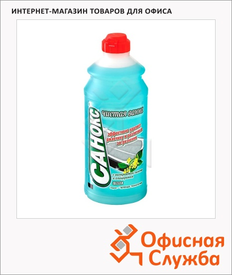 фото: Чистящее средство для сантехники Аист Санокс-Чистая ванна 500мл