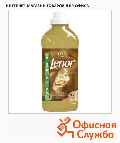 фото: Кондиционер для белья Lenor 1.8л суперконцентрат, золотая орхидея