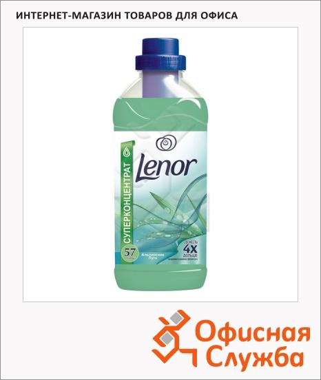 фото: Кондиционер для белья Lenor для чувствительной кожи 2л суперконцентрат, альпийские луга