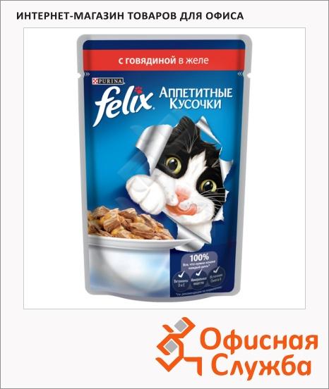 фото: Влажный корм для кошек Felix Аппетитные кусочки с говядиной в желе 85г
