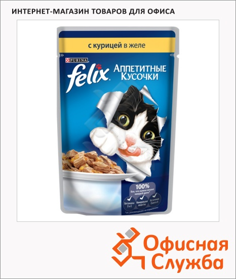 фото: Влажный корм для кошек Felix Аппетитные кусочки с курицей в желе 85г