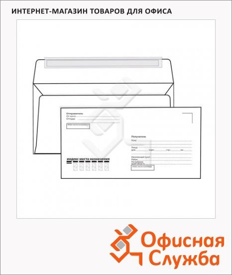 фото: Конверт почтовый Курт Е65 белый 110х220мм, 80г/м2, 100шт, стрип, Куда-Кому