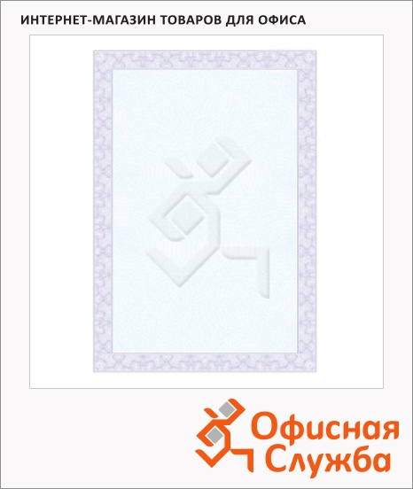 фото: Сертификат-бумага Brauberg голубая сеточка А4, 115г/м2, 25 листов