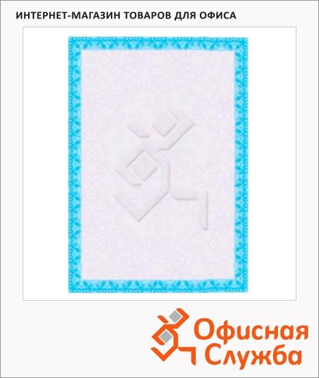 фото: Сертификат-бумага Brauberg сиреневый интенсив А4, 115г/м2, 25 листов