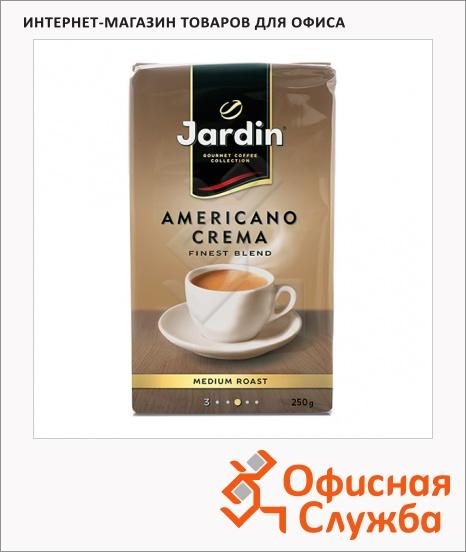 фото: Кофе молотый Jardin Americano Crema (Американо Крема) 250г пачка