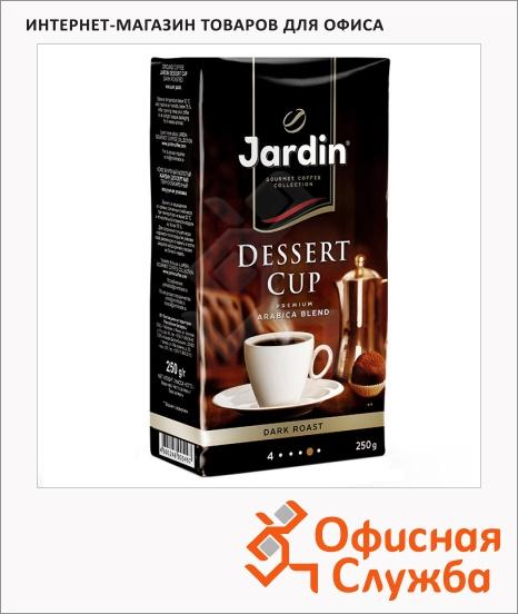 фото: Кофе молотый Jardin Dessert Cup (Дессерт Кап) 250г пачка