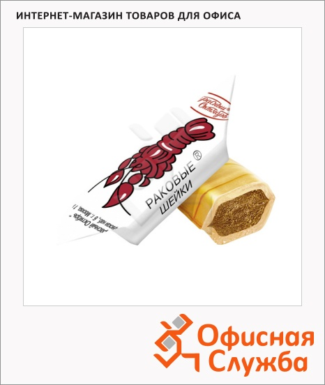 фото: Карамель Красный Октябрь Раковые шейки 500г