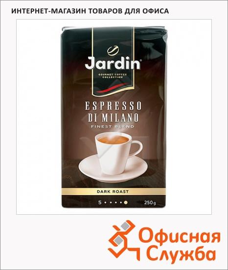 фото: Кофе молотый Jardin Espresso di Milano (Эспрессо ди Милано) 250г пачка